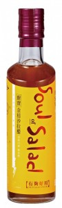 沙拉-金桔萬用調理醋